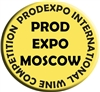 ProdExpo International Wine Competition & Guide, Moscow 2019
